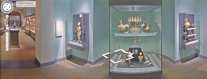 Street View du British Museum